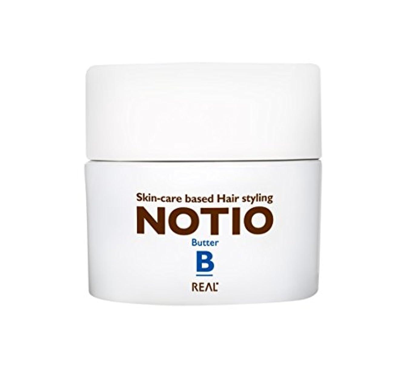 毎週応じる出撃者リアル化学 ノティオ (NOTIO) バター 45g