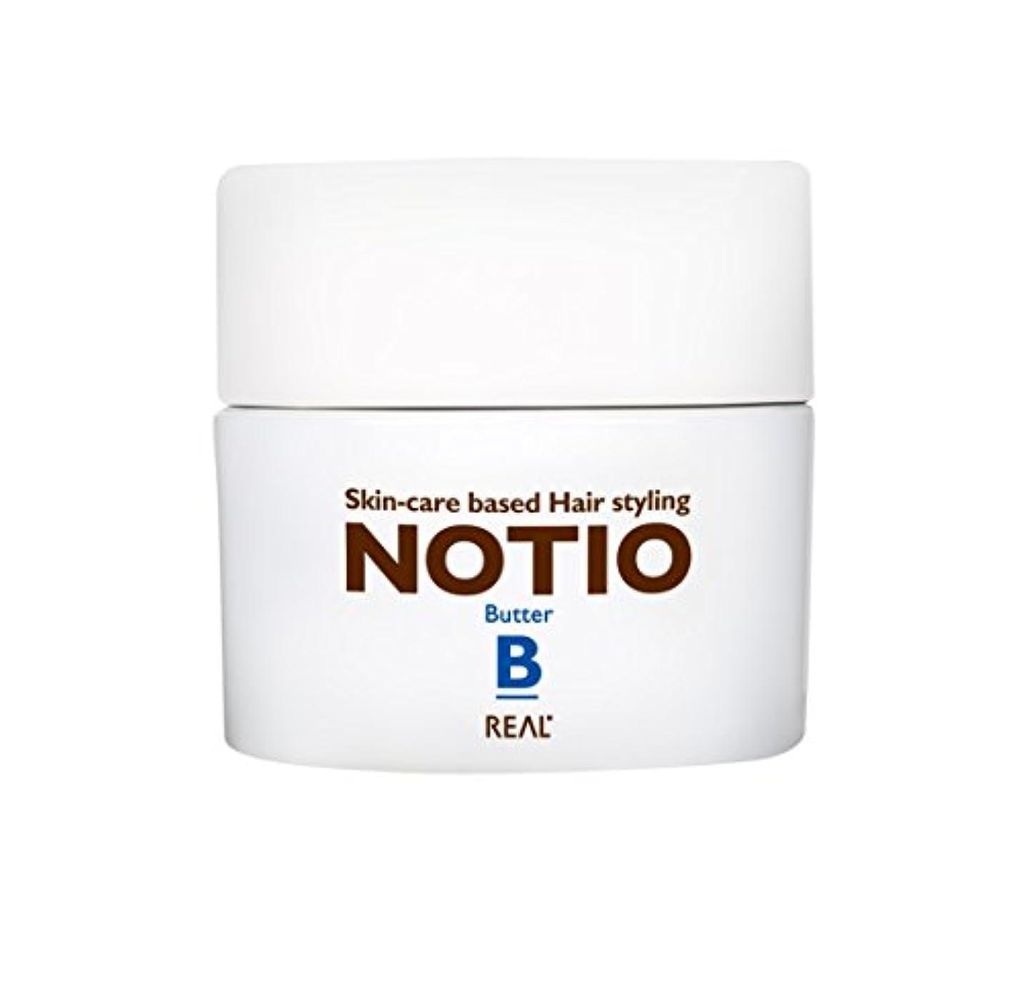 れんがテレビを見るジュニアリアル化学 ノティオ (NOTIO) バター 45g