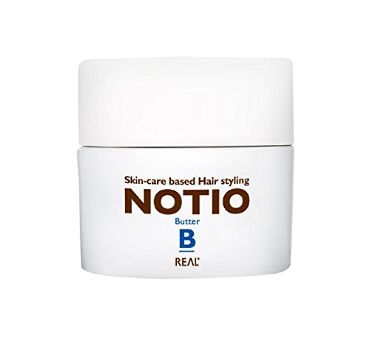 レポートを書くコードレスページリアル化学 ノティオ (NOTIO) バター 45g