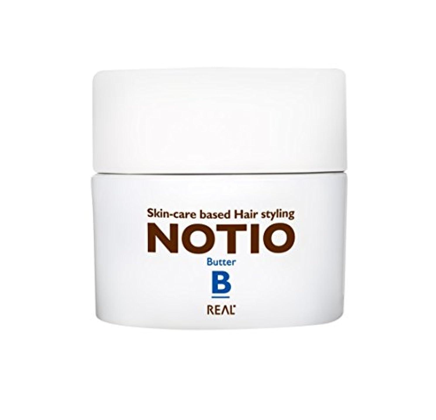 腸オーバーラン国際リアル化学 ノティオ (NOTIO) バター 45g