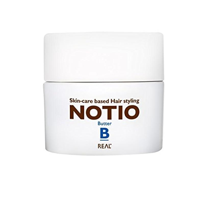 リー農奴ルーフリアル化学 ノティオ (NOTIO) バター 45g