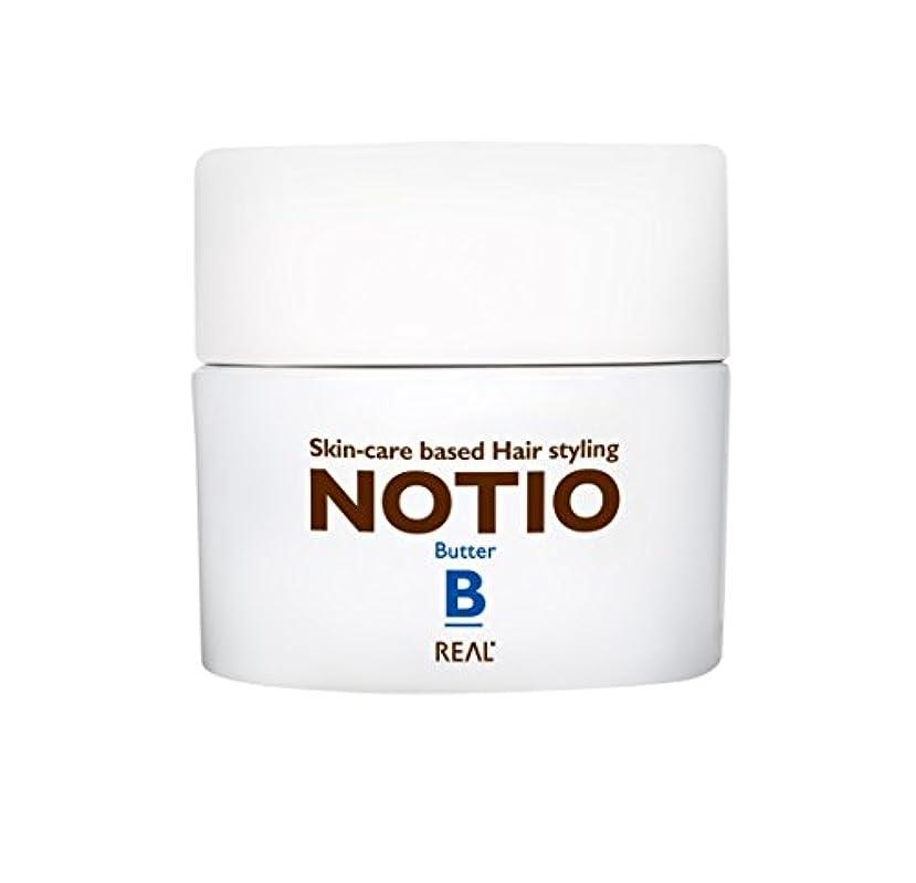 移植お手伝いさんヘアリアル化学 ノティオ (NOTIO) バター 45g