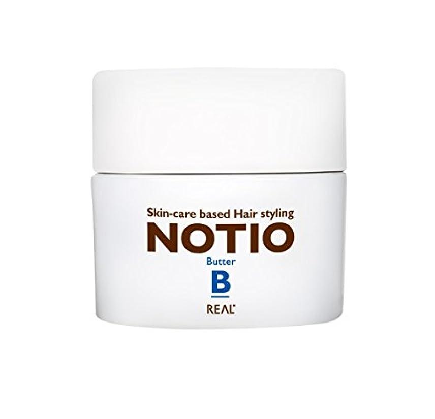 狂気請う排気リアル化学 ノティオ (NOTIO) バター 45g