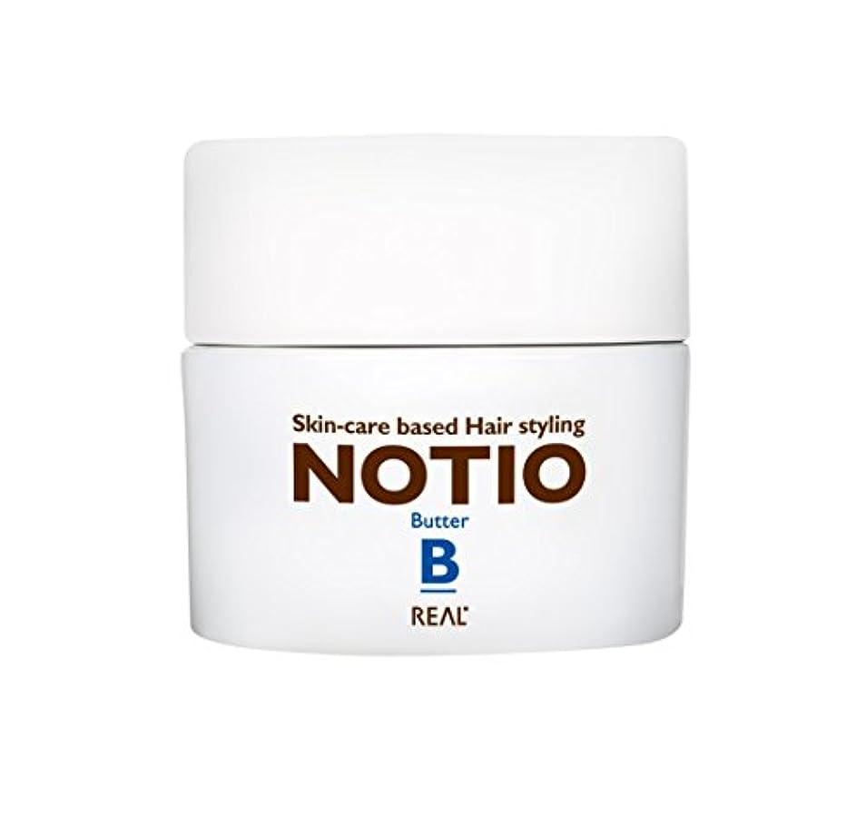 瀬戸際独立して北西リアル化学 ノティオ (NOTIO) バター 45g