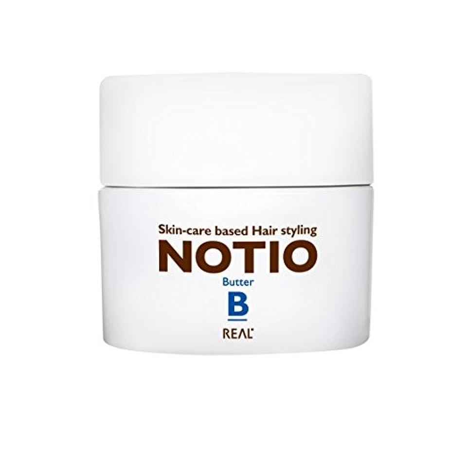 こどもの宮殿庭園エミュレーションリアル化学 ノティオ (NOTIO) バター 45g