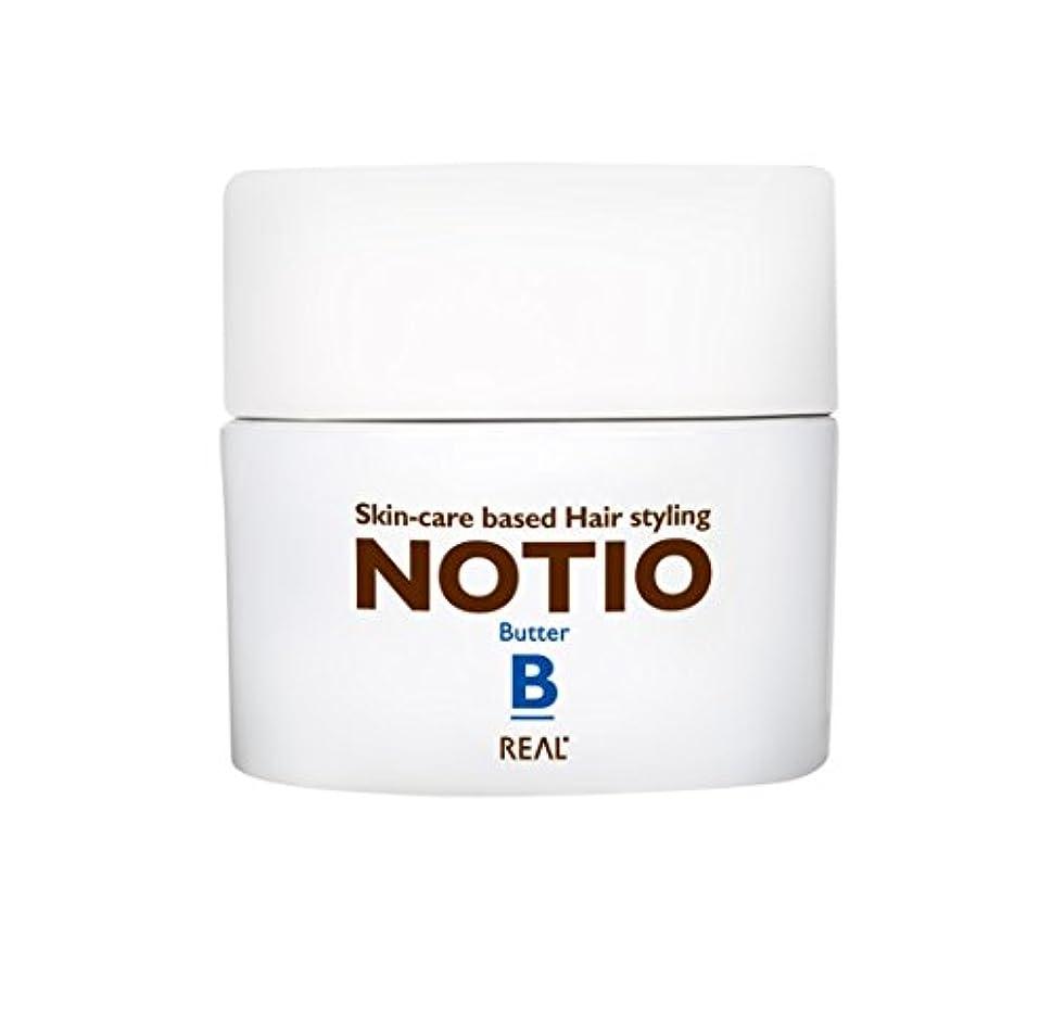 形成マイクロフォン呼吸するリアル化学 ノティオ (NOTIO) バター 45g