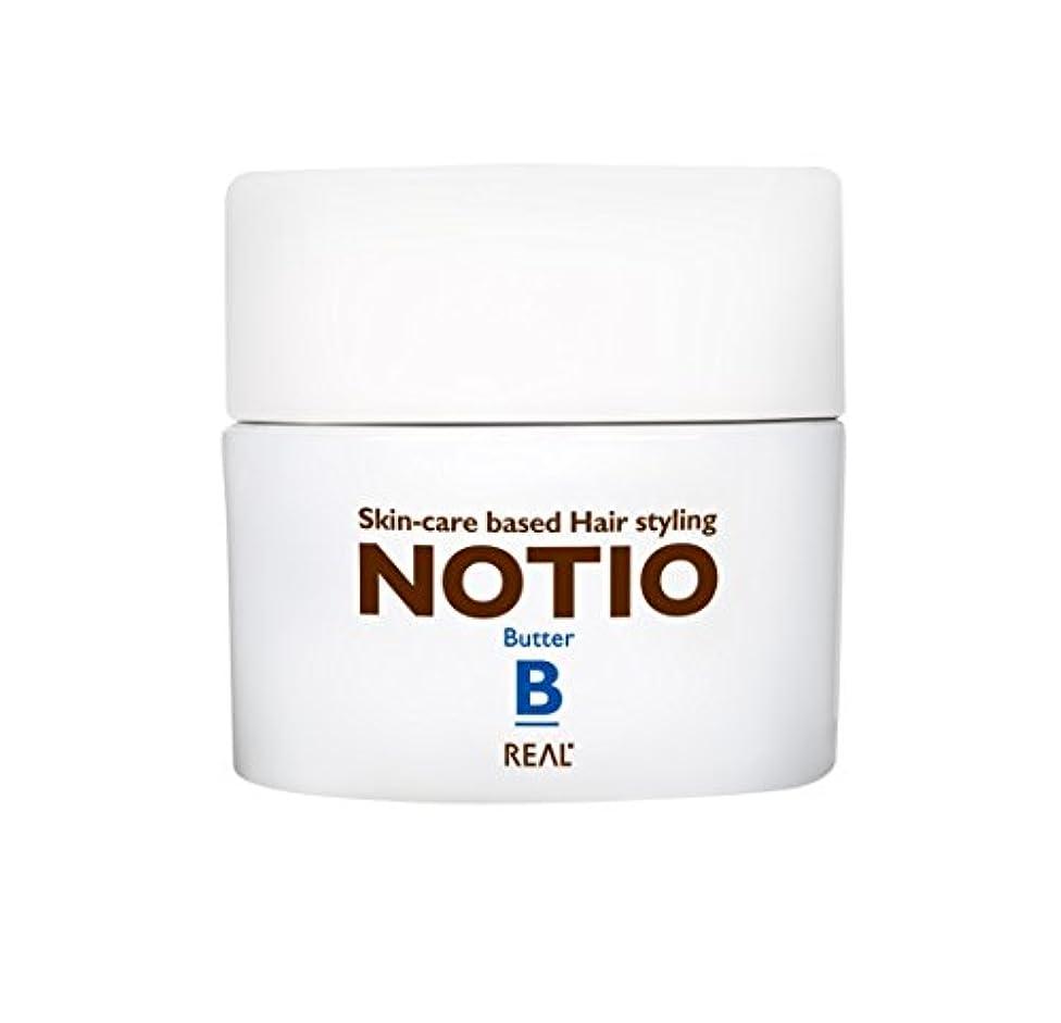 哀通りスポーツリアル化学 ノティオ (NOTIO) バター 45g