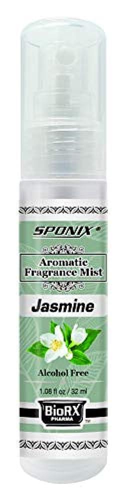 多年生遅滞気を散らすSponixジャスミンフレグランスミスト - 1オンス