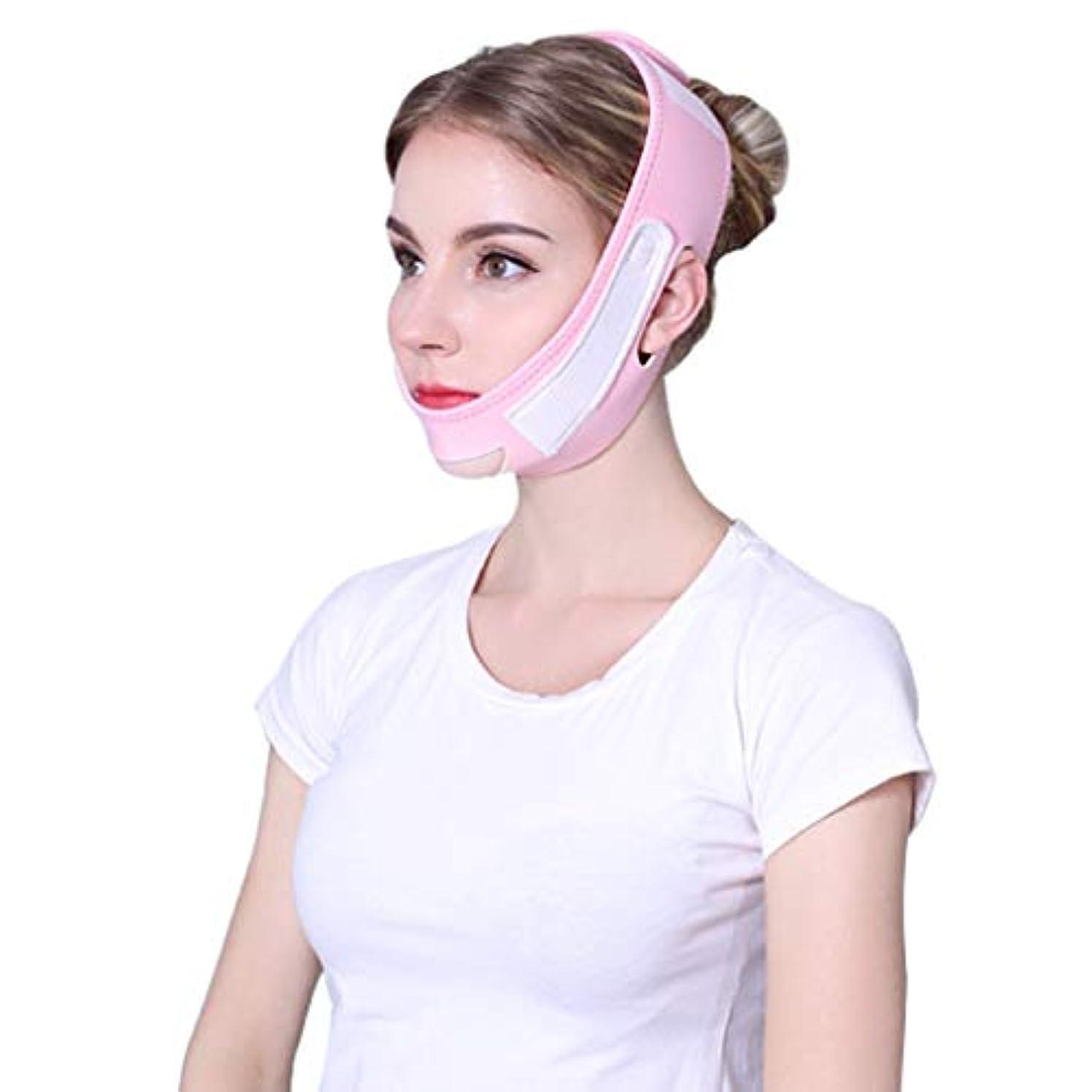 実行する国旗研磨Jia He 軽量 アンチリンクル二重あごスリープビーム整形顔のベルトを持ち上げる薄い顔ベルト、Vフェイスアーティファクト通気性のフェイス包帯 ## (Color : Pink)