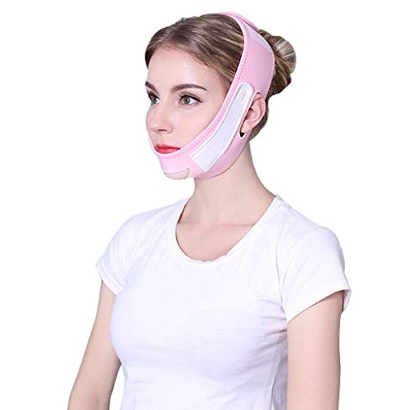 完璧な威するライナーJia He 軽量 アンチリンクル二重あごスリープビーム整形顔のベルトを持ち上げる薄い顔ベルト、Vフェイスアーティファクト通気性のフェイス包帯 ## (Color : Pink)