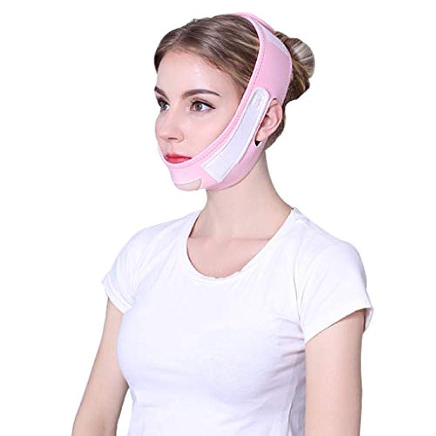 誠実さ暗記する落胆させるJia He 軽量 アンチリンクル二重あごスリープビーム整形顔のベルトを持ち上げる薄い顔ベルト、Vフェイスアーティファクト通気性のフェイス包帯 ## (Color : Pink)