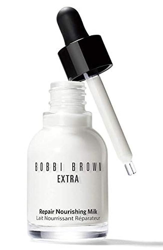 収縮司書ナビゲーションボビィブラウン(ボビー ブラウン) エクストラリペアオイルミルク 30ml