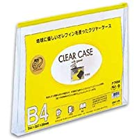 リヒトラブ クリヤーケース(マチ付)B4ヨコ 黄 F-75SM 1セット(25枚) 〈簡易梱包
