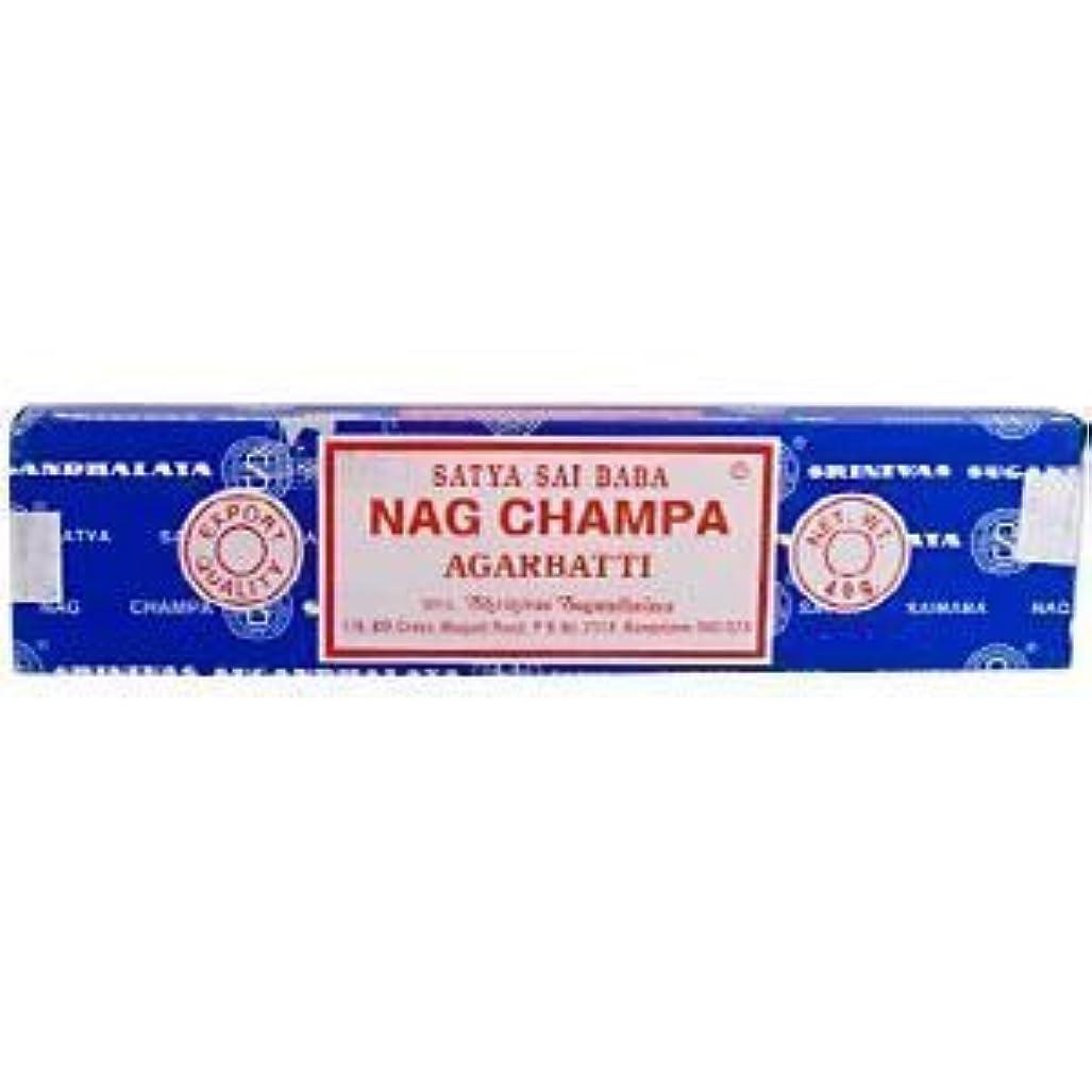 ほとんどないスキム仲間、同僚Satya Sai Baba Nag Champa Incense – 3パック、40グラム1パック