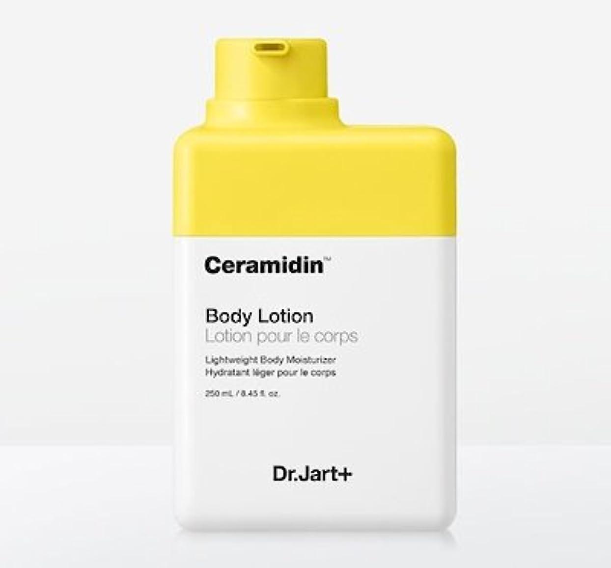 薬用確率色ドクタージャルトセラマイディンボディローション Dr.Jart Ceramidin Body Lotion 250ml [並行輸入品]