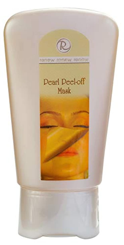 四回傷跡そのようなRenew Pearl Peel-off Mask 150ml