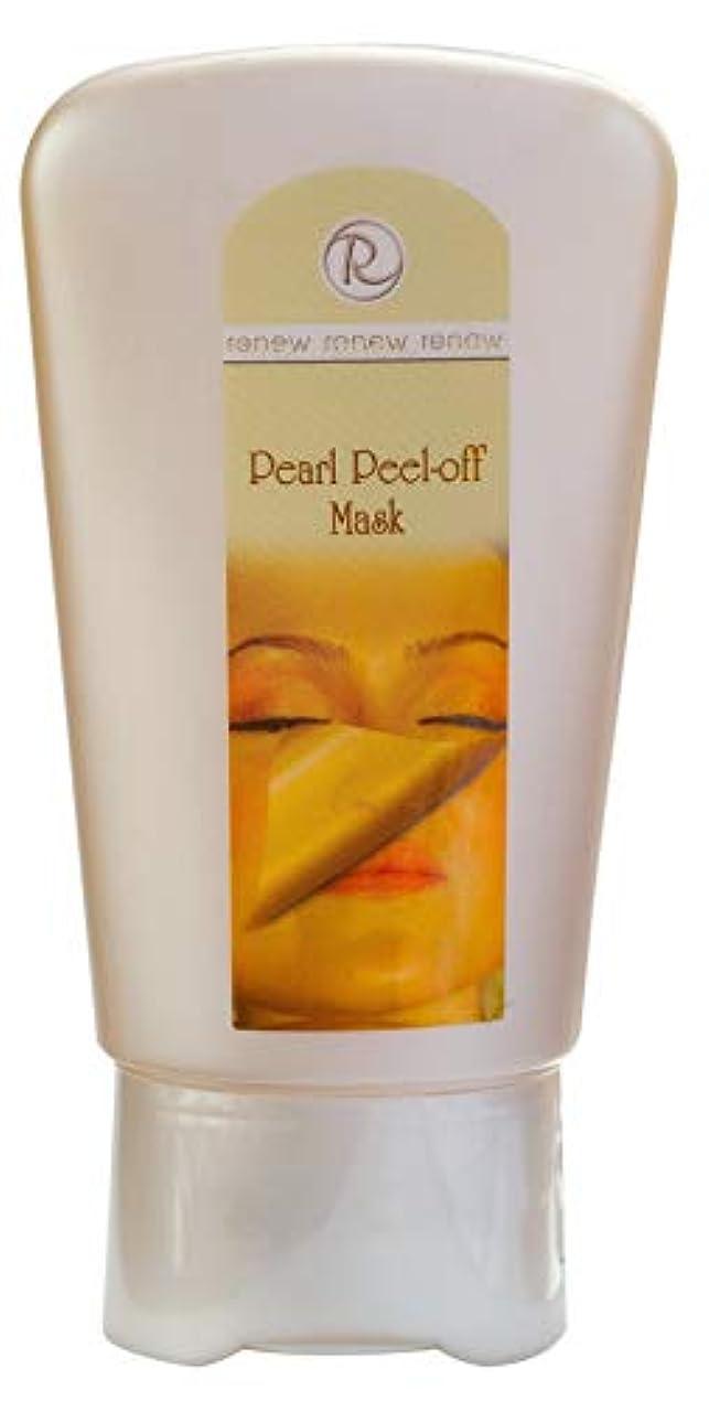 コーナー息苦しい観光Renew Pearl Peel-off Mask 150ml