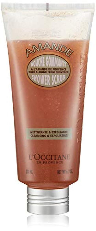 後世調整可能自分のためにロクシタン(L'OCCITANE) アマンドシェイプ シャワースクラブ 200ml