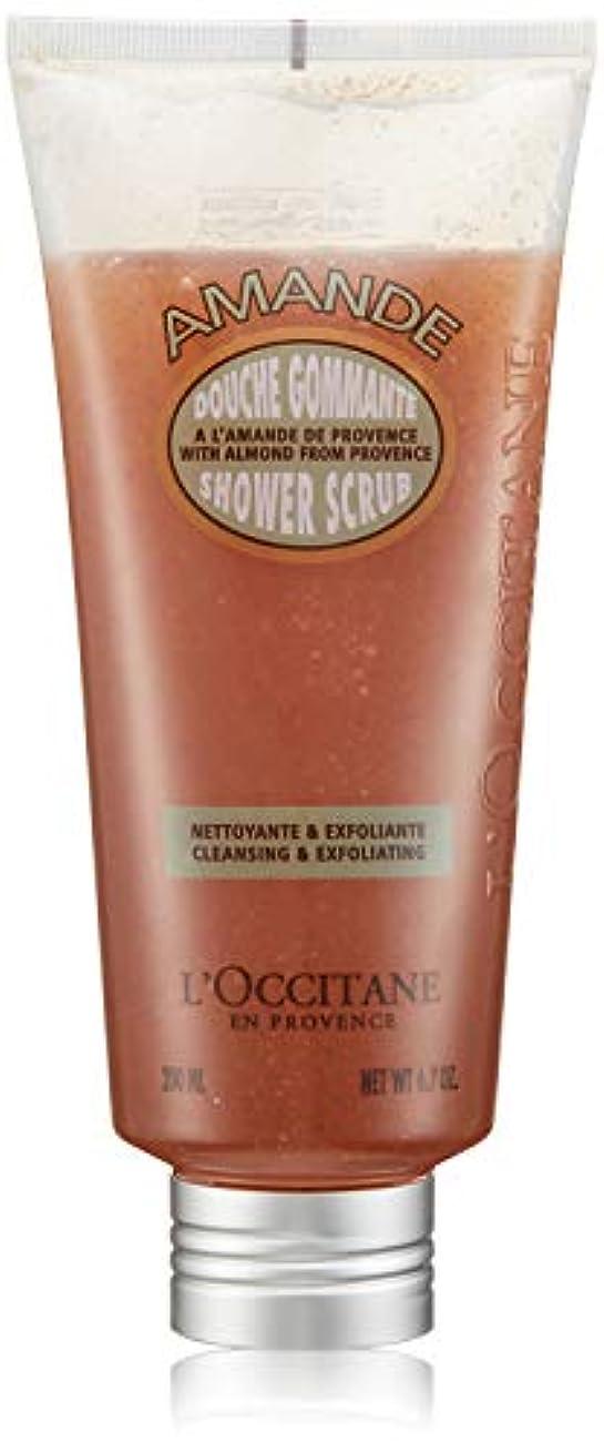 トレッド真っ逆さま魅惑的なロクシタン(L'OCCITANE) アマンドシェイプ シャワースクラブ 200ml