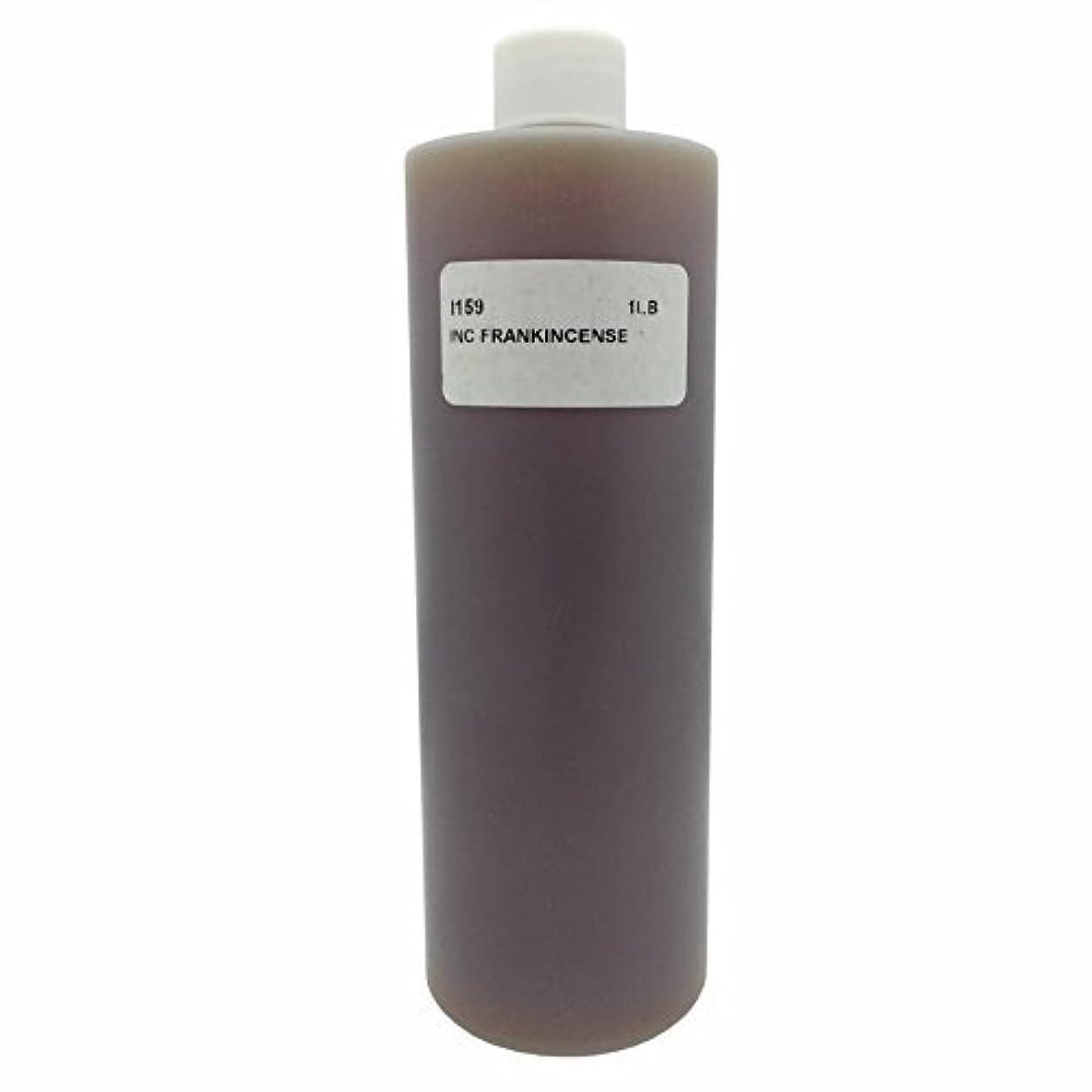汚染された放課後問題Bargz Perfume – Frankincense Incenseオイル香りフレグランス