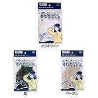 KAWAGUCHI(カワグチ) わきの汗とりさわやかパット ベージュ・12-146 【人気 おすすめ 】