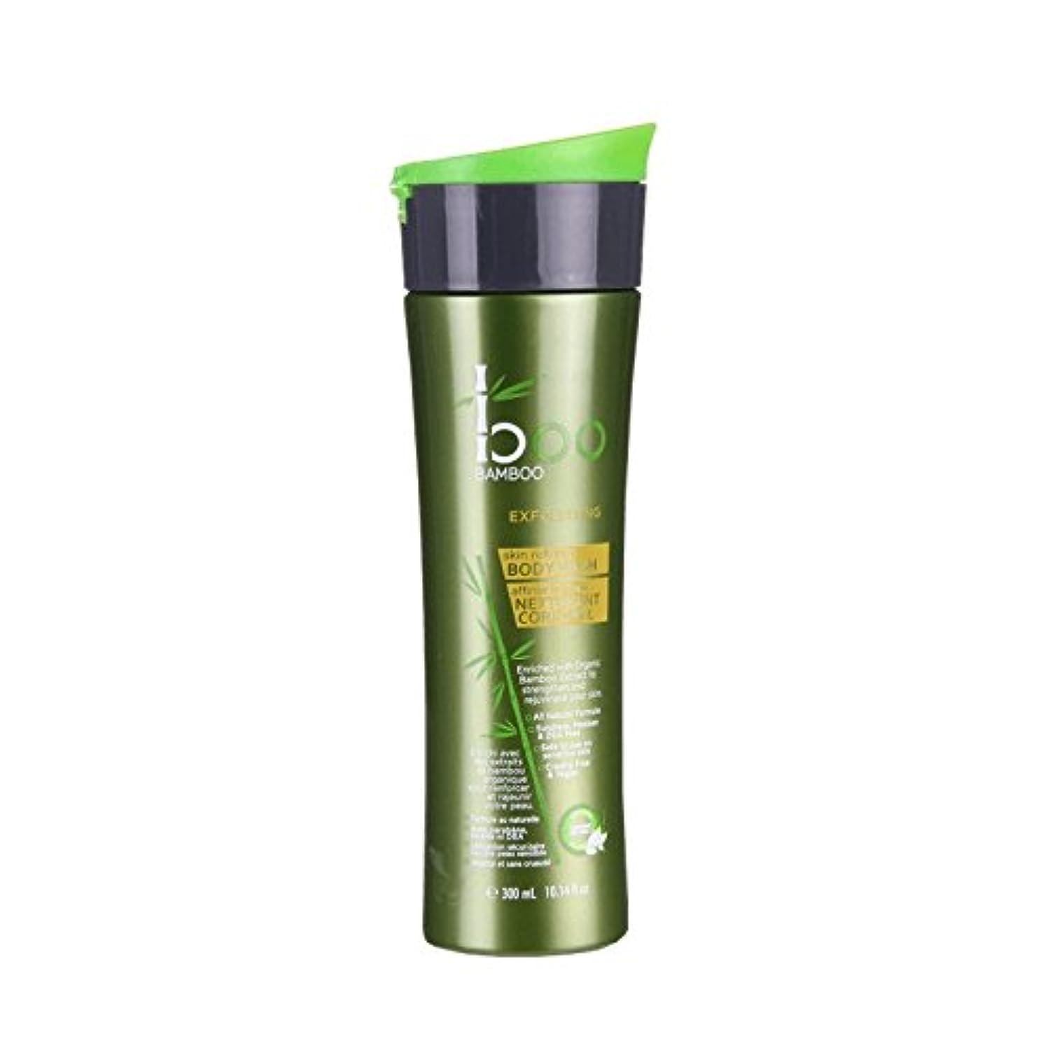 牽引シロクマ分離Boo Bamboo Exfoliating Body Wash 300ml (Pack of 2) - 竹ピーリングボディウォッシュ300ミリリットルブーイング (x2) [並行輸入品]