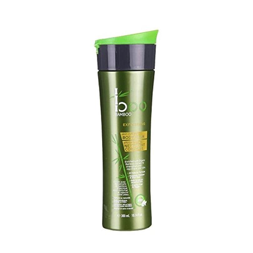 店主困難ヒゲクジラBoo Bamboo Exfoliating Body Wash 300ml (Pack of 6) - 竹ピーリングボディウォッシュ300ミリリットルブーイング (x6) [並行輸入品]