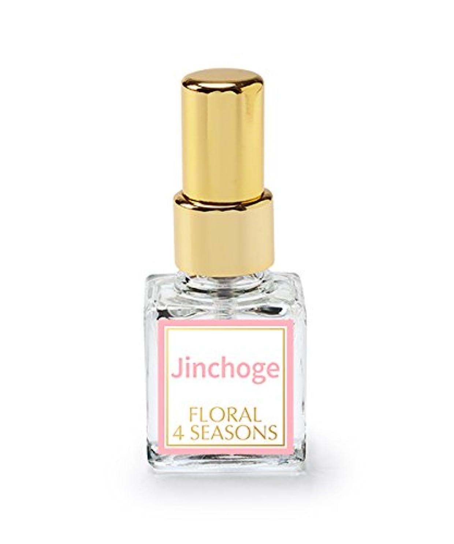 パドル有料恐ろしいです武蔵野ワークスの香水「沈丁花」(ジンチョウゲ)(EDP/4mL)