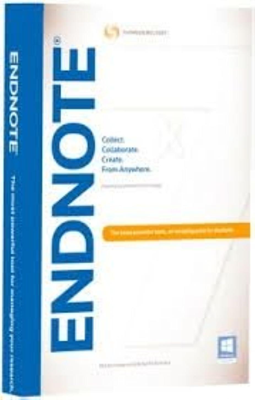 発音巻き取りホイストEndNote X7 Students for Windows 英語版