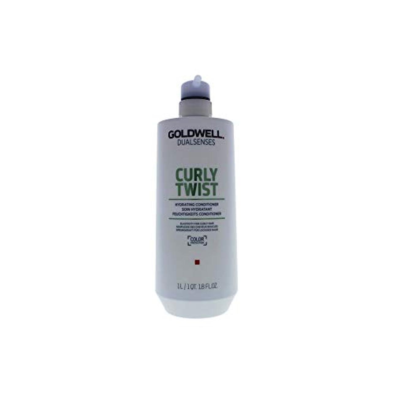 それら側けん引ゴールドウェル Dual Senses Curly Twist Hydrating Conditioner (Elasticity For Curly Hair) 1000ml