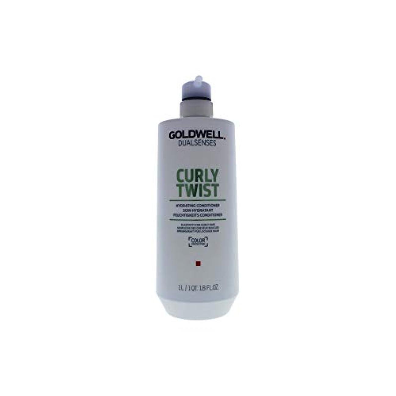 スタジオインスタンス痴漢ゴールドウェル Dual Senses Curly Twist Hydrating Conditioner (Elasticity For Curly Hair) 1000ml