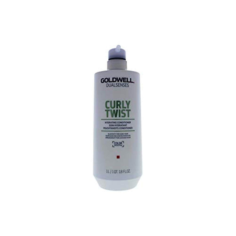 平方に対処するリットルゴールドウェル Dual Senses Curly Twist Hydrating Conditioner (Elasticity For Curly Hair) 1000ml