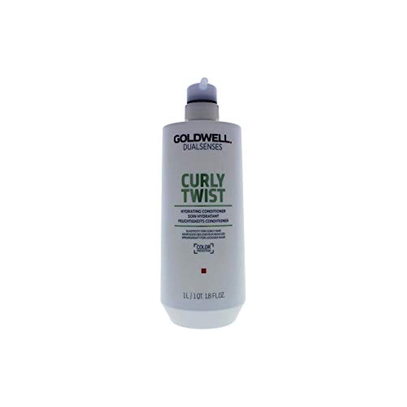権限を与えるハーネス評決ゴールドウェル Dual Senses Curly Twist Hydrating Conditioner (Elasticity For Curly Hair) 1000ml