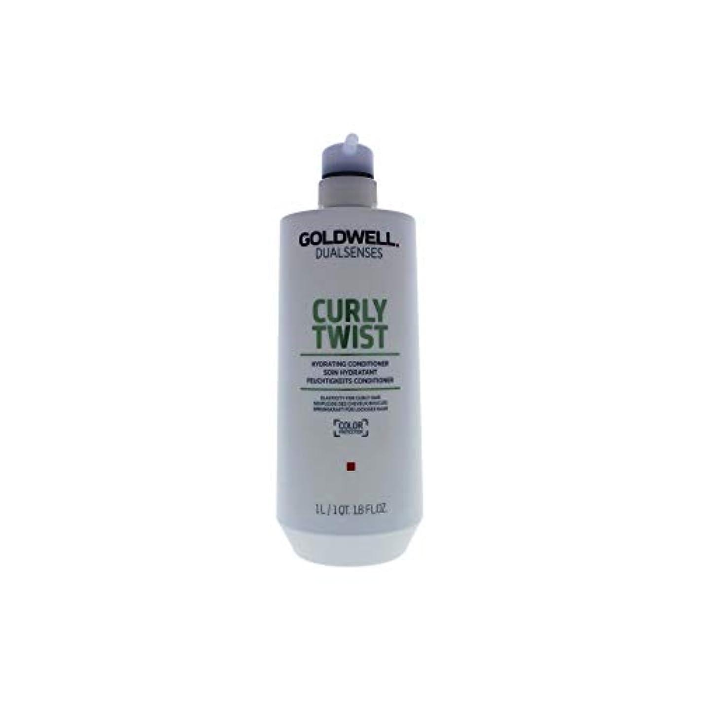 影のある紛争入植者ゴールドウェル Dual Senses Curly Twist Hydrating Conditioner (Elasticity For Curly Hair) 1000ml