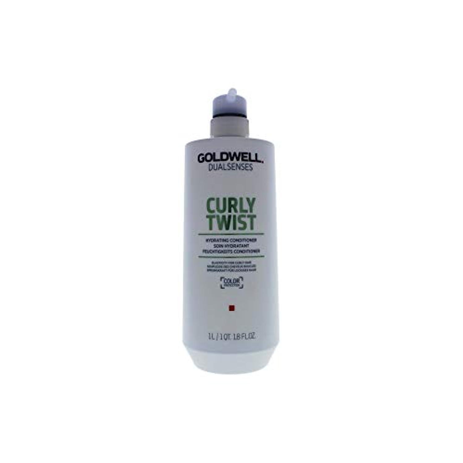 お酢さびた椅子ゴールドウェル Dual Senses Curly Twist Hydrating Conditioner (Elasticity For Curly Hair) 1000ml