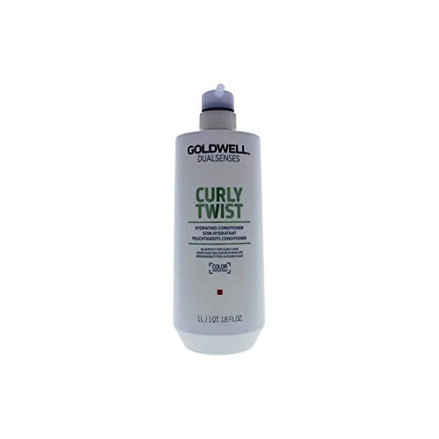 娘名声兄ゴールドウェル Dual Senses Curly Twist Hydrating Conditioner (Elasticity For Curly Hair) 1000ml
