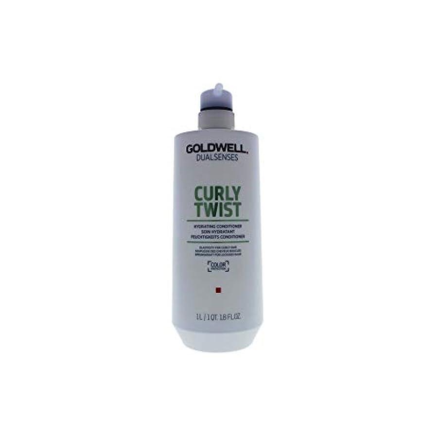 刈るすみませんマラドロイトゴールドウェル Dual Senses Curly Twist Hydrating Conditioner (Elasticity For Curly Hair) 1000ml