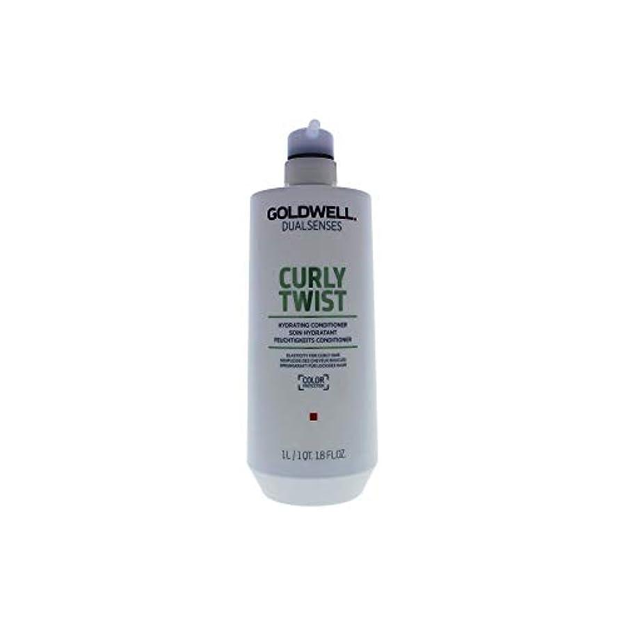 させるプーノ統合するゴールドウェル Dual Senses Curly Twist Hydrating Conditioner (Elasticity For Curly Hair) 1000ml
