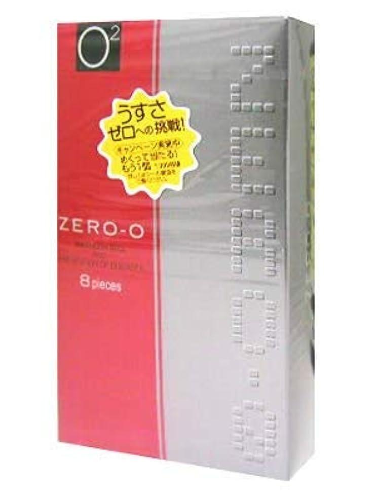 学ぶ累積結核リンクルゼロゼロ1000 8コ入り ×8個セット