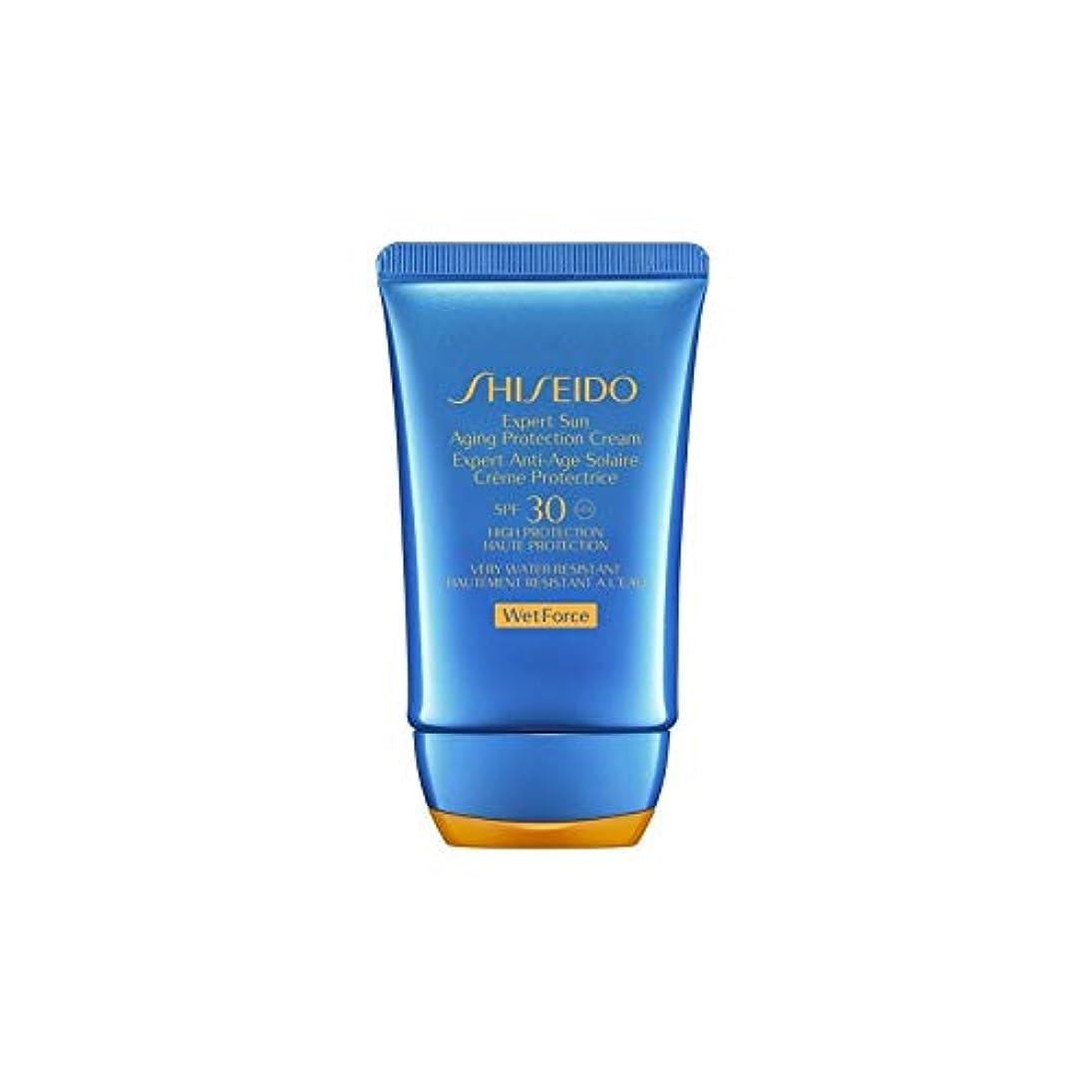あなたは運賃怪物[Shiseido] 資生堂濡れ力の専門家太陽の老化防止クリームSpf30(50ミリリットル) - Shiseido Wet Force Expert Sun Aging Protection Cream Spf30 (...