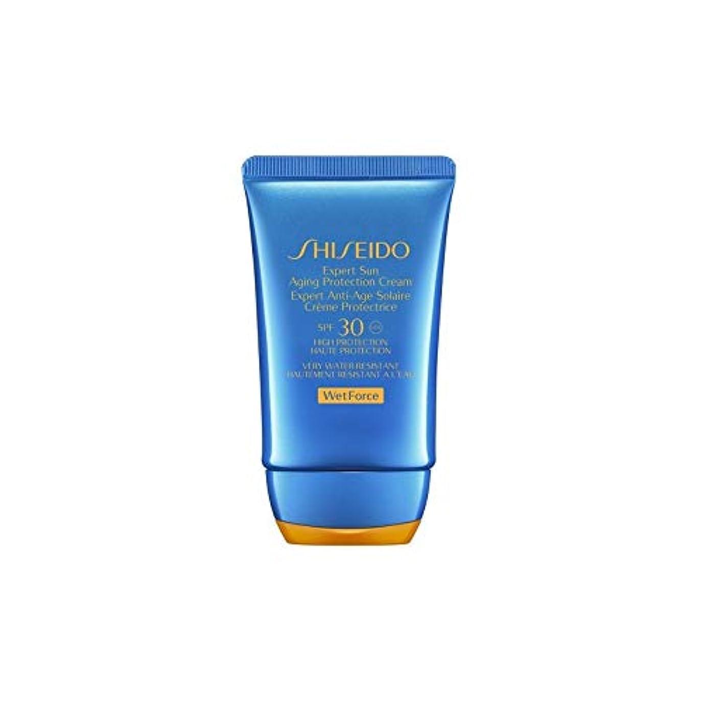 養う魔女防衛[Shiseido] 資生堂濡れ力の専門家太陽の老化防止クリームSpf30(50ミリリットル) - Shiseido Wet Force Expert Sun Aging Protection Cream Spf30 (...