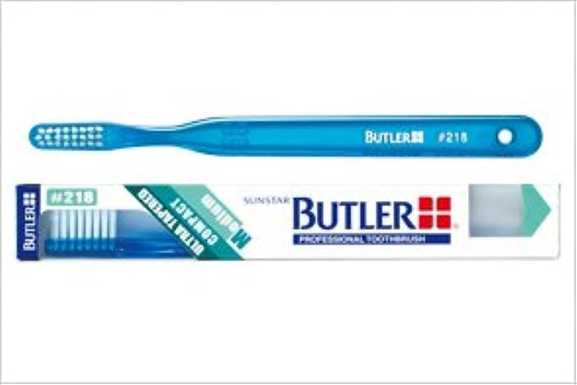 ライセンス蓄積するシガレットサンスター/バトラー歯科用バトラー #218 12本 ふつうコンパクトヘッド 6色一般用(3列フラット)