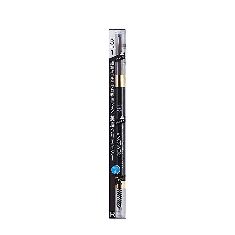 口実販売員どっちでもレブロン カラーステイ ブロウ クリエイター 640 グレー ブラウン(カラーイメージ:グレイッシュブラウン)