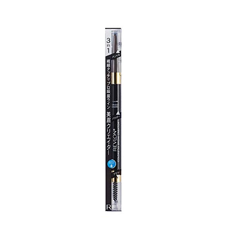 アマゾンジャングルジャズ商品レブロン カラーステイ ブロウ クリエイター 640 グレー ブラウン(カラーイメージ:グレイッシュブラウン)