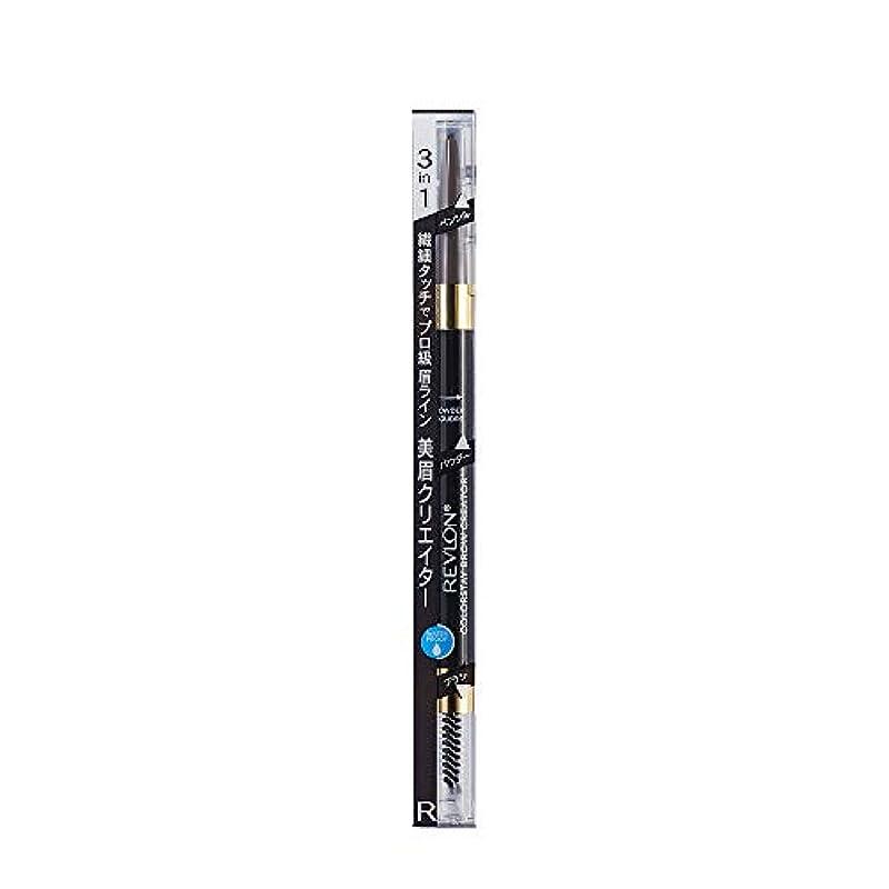 顕微鏡戦う標準レブロン カラーステイ ブロウ クリエイター 640 グレー ブラウン(カラーイメージ:グレイッシュブラウン)