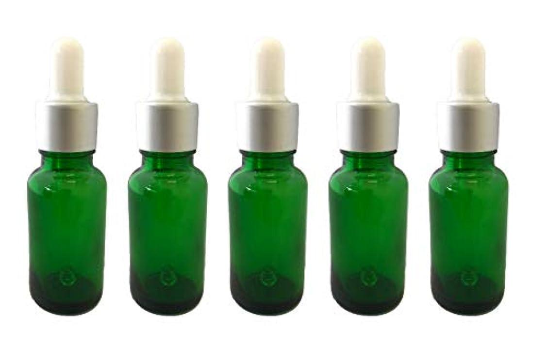 受動的十分いくつかの(m-stone)遮光瓶 アロマオイル エッセンシャルオイル 精油 保存用 ガラス ボトル スポイト付き 5本セット 20ml