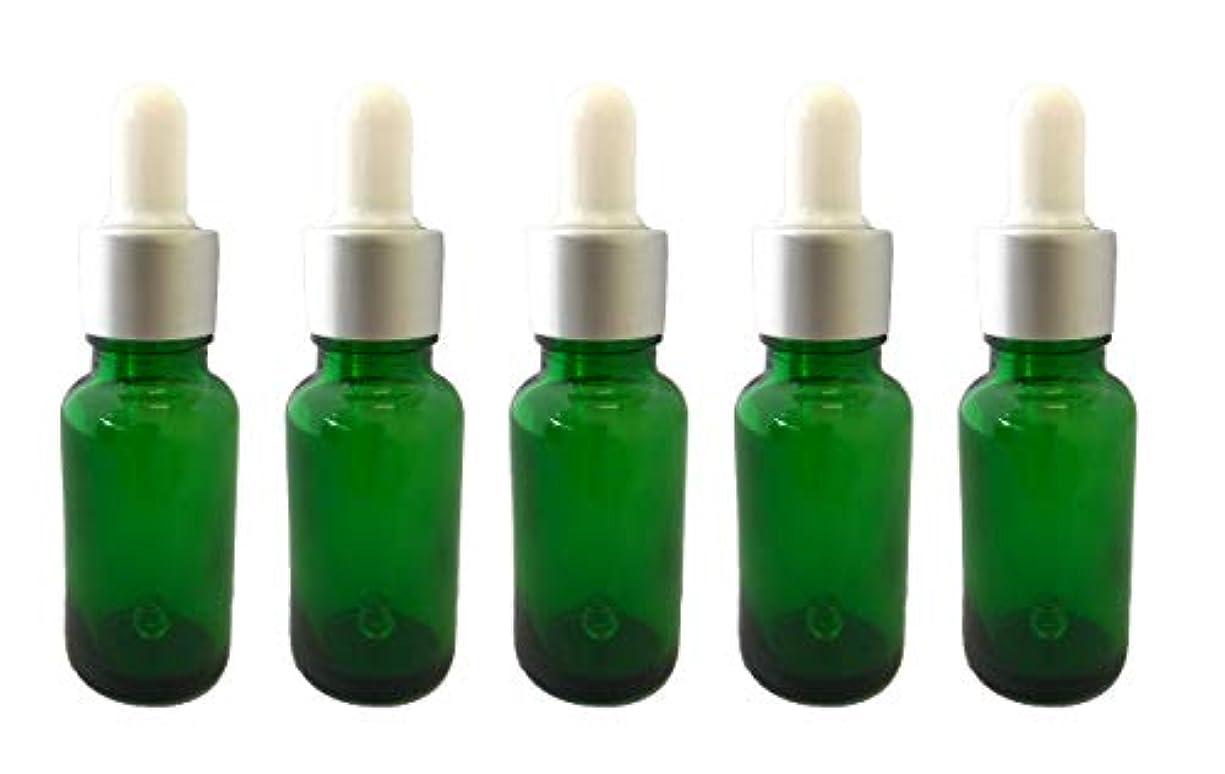 あさり無限美的(m-stone)遮光瓶 アロマオイル エッセンシャルオイル 精油 保存用 ガラス ボトル スポイト付き 5本セット 20ml