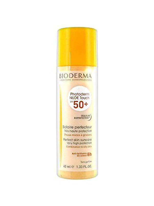 ウィスキー札入れ中央Bioderma Photoderm Nude Touch Spf50 + Natural 40ml [並行輸入品]