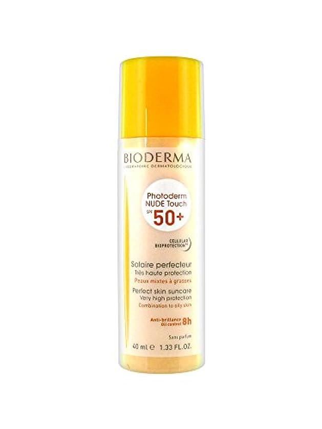 ハプニング短命告白Bioderma Photoderm Nude Touch Spf50 + Natural 40ml [並行輸入品]