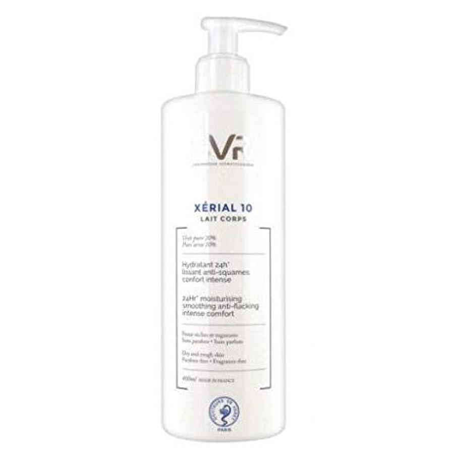 洗剤剣憤るSVRXèrial®10ボディローション400ミリリットル